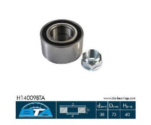 Подшипник ступицы комплект BTA H14009BTA