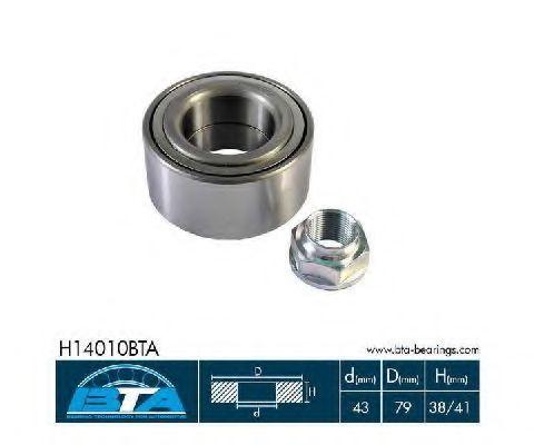 Подшипник ступицы комплект BTA H14010BTA