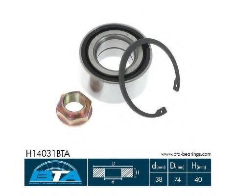 Подшипник ступицы комплект BTA H14031BTA