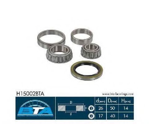Подшипник ступицы комплект BTA H15002BTA