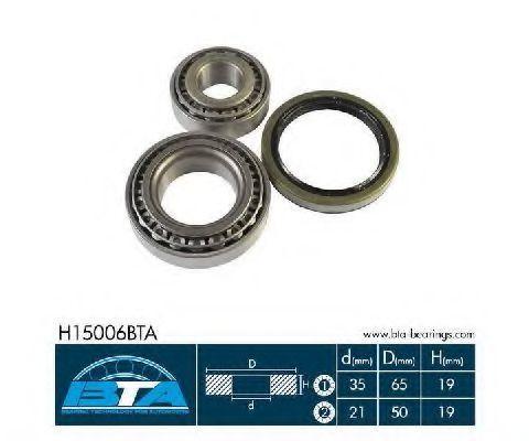 Подшипник ступицы комплект BTA H15006BTA