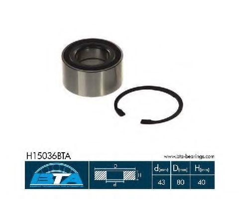 Подшипник ступицы комплект BTA H15036BTA