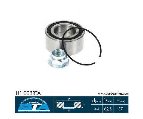 Подшипник ступицы комплект BTA H1I003BTA