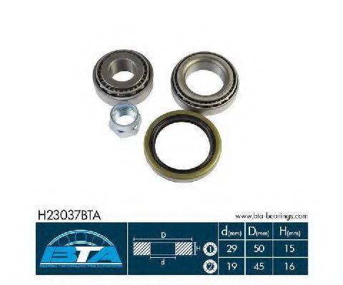 Подшипник ступицы комплект BTA H23037BTA