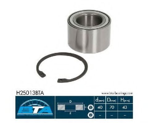 Подшипник ступицы комплект BTA H25013BTA