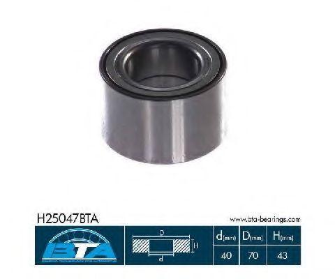Подшипник ступицы комплект BTA H25047BTA