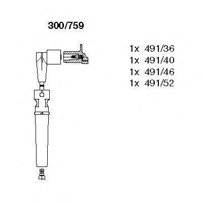 Провода высоковольтные комплект BREMI 300/759