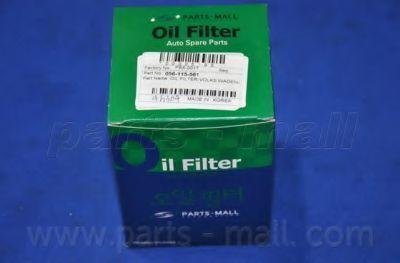 Фильтр масляный PMC PBX001T