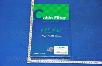 Фильтр салона PMC PM7002