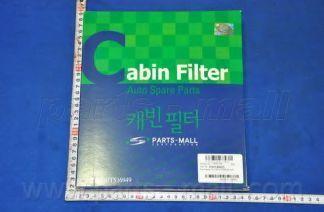 Купить Фильтр воздуха салона PMC PMW048