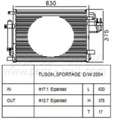 Радиатор кондиционера PMC PXNCA-077