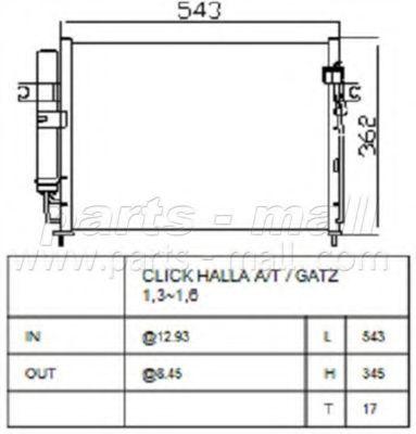 Радиатор кондиционера PMC PXNCA-078
