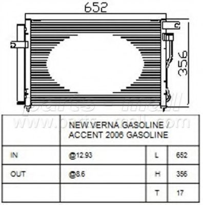 Радиатор кондиционера PMC PXNCA-090