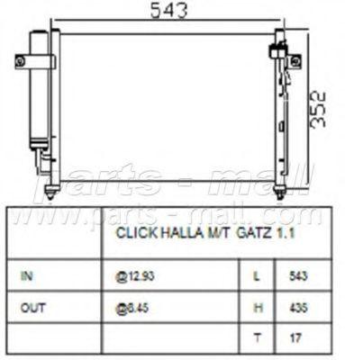Радиатор кондиционера PMC PXNCA101
