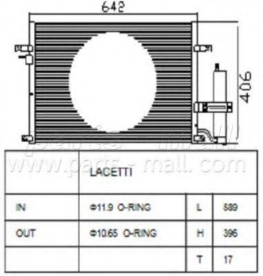 Радиатор кондиционера PMC PXNCC-018