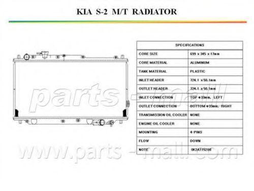 Радиатор охлаждения PMC PXNDB026