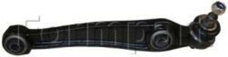 Рычаг подвески FORMPART 1205092
