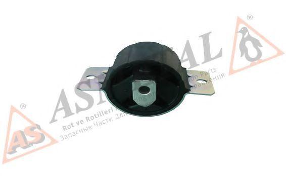 Подушка КПП AS METAL 45MR0110