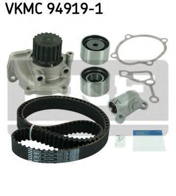 Насос водяной с ремнем и роликом SKF VKMC949191