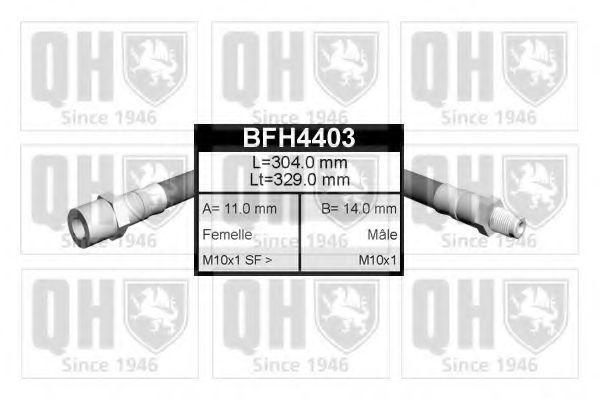 Шланг тормозной QUINTON HAZELL BFH 4403