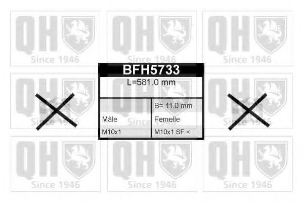 Шланг тормозной QUINTON HAZELL BFH5733