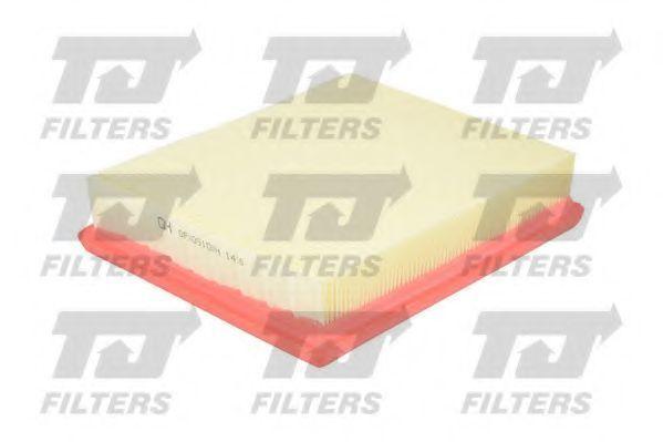 Воздушный фильтр QUINTON HAZELL QFA0510