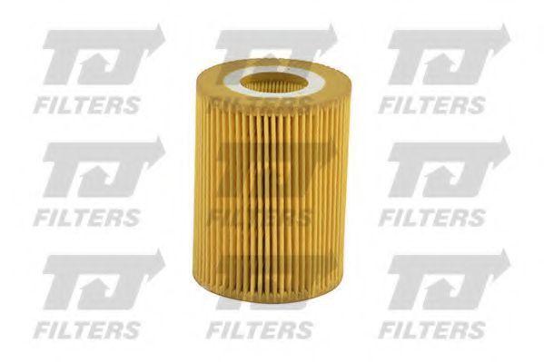 Масляный фильтр QUINTON HAZELL QFL0090