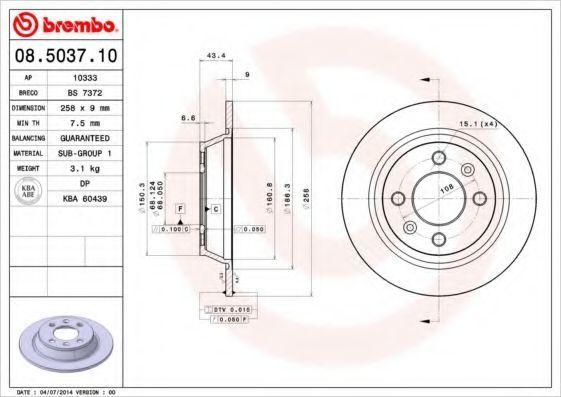 Диск тормозной задний BREMBO 08503710