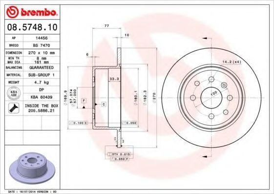Диск тормозной BREMBO 08574810