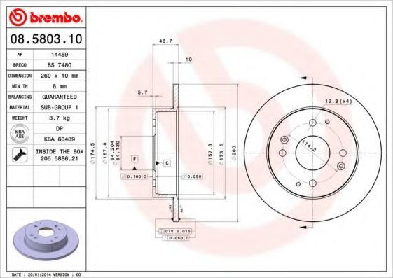 Диск тормозной BREMBO 08580310