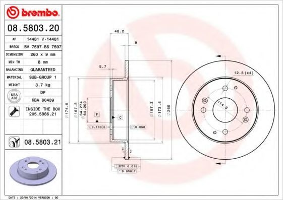 Диск тормозной задний BREMBO 08.5803.20