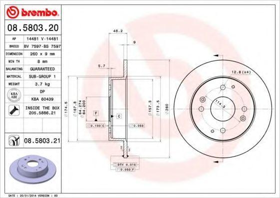 Диск тормозной BREMBO 08580321