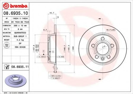 Диск тормозной BREMBO 08693511