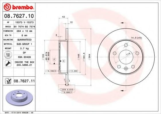 Диск тормозной BREMBO 08762711