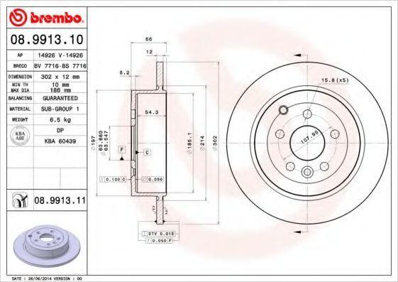 Диск тормозной задний BREMBO 08991310