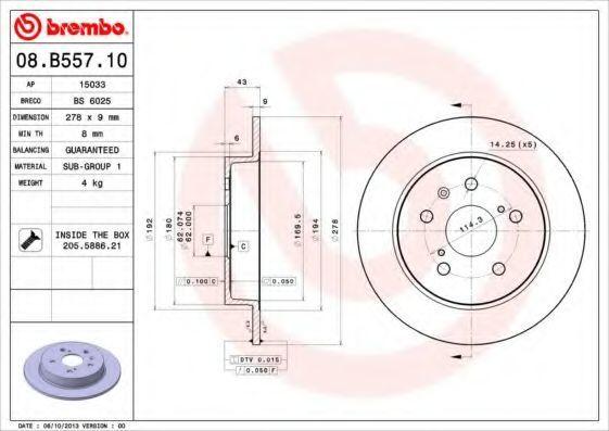 Диск тормозной BREMBO 08B55710