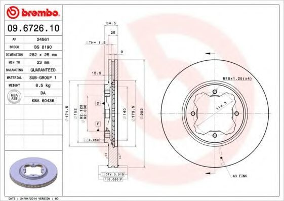 Диск тормозной BREMBO 09.6726.10