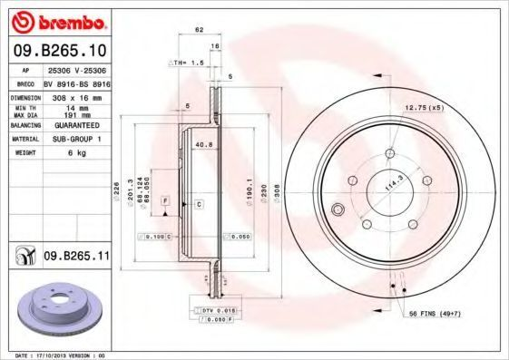 Диск тормозной BREMBO 09.B265.10