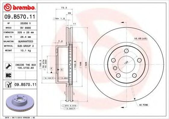 Диск тормозной BREMBO 09B57011