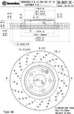 Диск тормозной BREMBO 09B80751