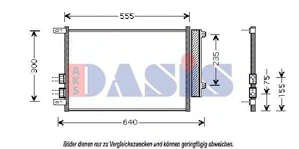 Конденсатор, кондиционер AKS DASIS 012003N