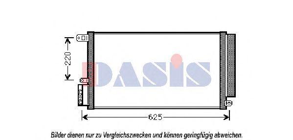 Конденсатор, кондиционер AKS DASIS 022005N