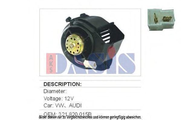 Вентилятор салона AKS DASIS 048012N
