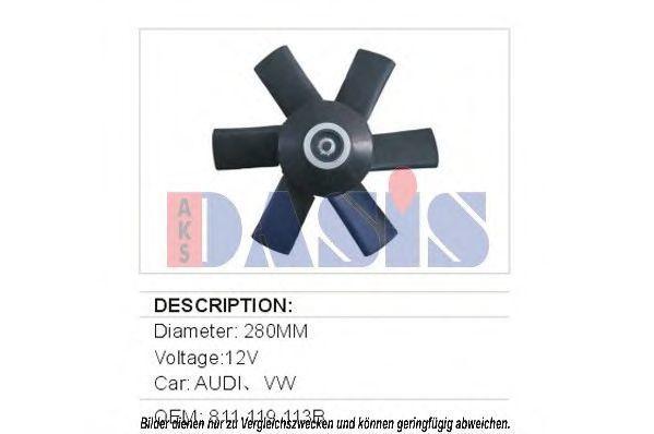 Вентилятор, охлаждение двигателя AKS DASIS 048023N