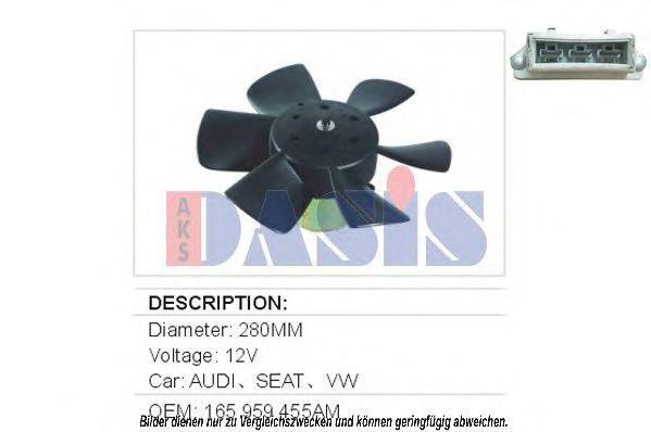 Вентилятор, охлаждение двигателя AKS DASIS 048150N