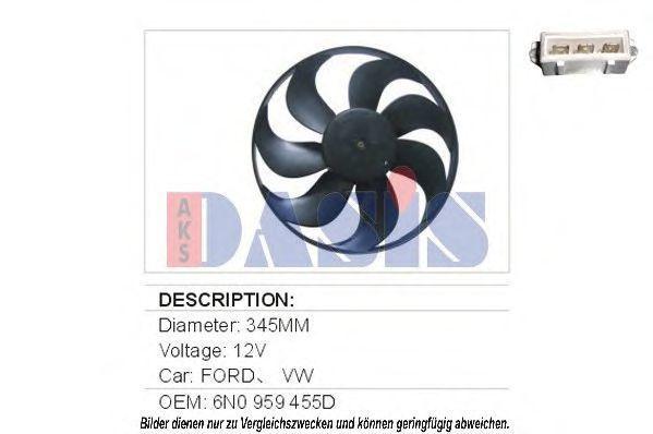 Вентилятор, охлаждение двигателя AKS DASIS 048400N