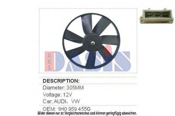 Вентилятор, охлаждение двигателя AKS DASIS 048690N