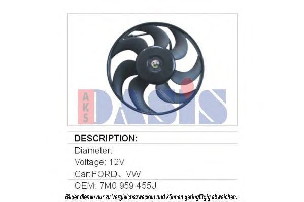 Вентилятор, охлаждение двигателя AKS DASIS 048710N