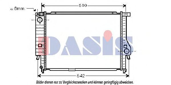 Радиатор, охлаждение двигателя AKS DASIS 050990N