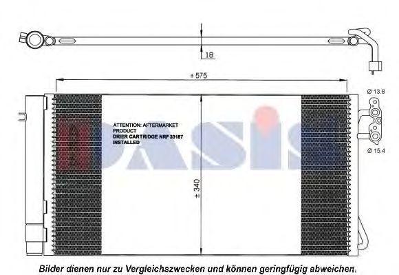 Конденсатор, кондиционер AKS DASIS 052002N